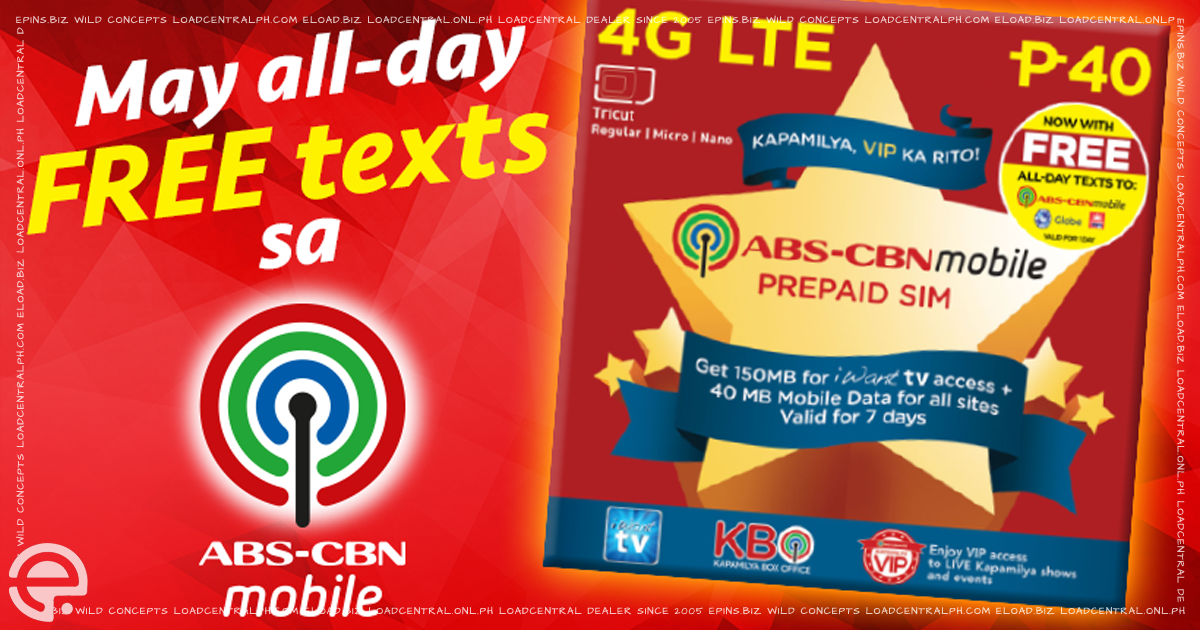 ABS-CBN Mobile LoadCentral Denominations and Validity