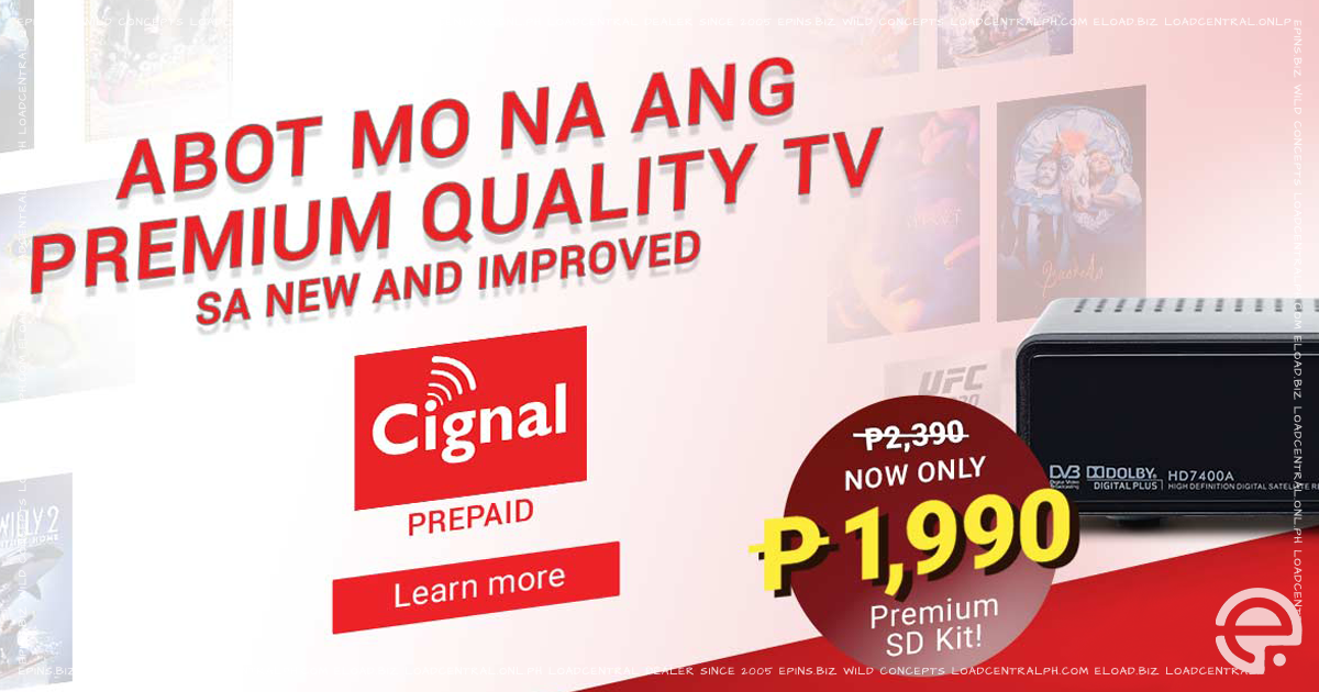 LoadCentral Cignal Prepaid Denominations and Validity